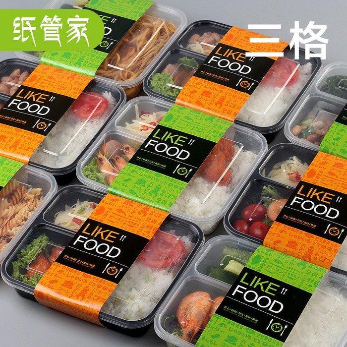 爆款--三格分體塑料飯盒一次性快餐盒多格打包盒外賣餐盒50套#一次性盒#透明#塑料盒#環保