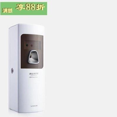 櫻花SHOP 自動定時噴香機 臥室內香薰廁所除臭香水噴霧空氣清新劑持久留香YH863