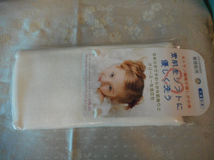 ~~凡爾賽生活精品~~全新日本進口敏感肌用沐浴洗澡巾.擦澡巾~日本製