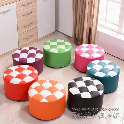 智亞小板凳子圓矮凳沙發成人客廳家用時尚創意實木皮敦凳子換鞋凳  IGO