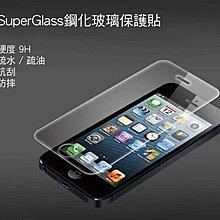 金山3C配件館 玻璃貼/鋼貼/9H硬度 SONY Xperia C5 Ultra/E5553  貼到好 $150
