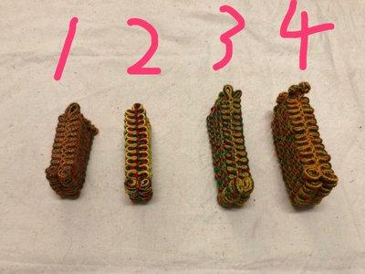 原住民服飾材料/原住民材料/傳統服飾盤扣/原住民排扣/山地服裝扣子/三原色長型排扣