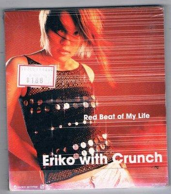 [鑫隆音樂]日本CD-SPEED--今井繪理子with Crunch  紅色悸動 TFJSG21014  (全新)免競標