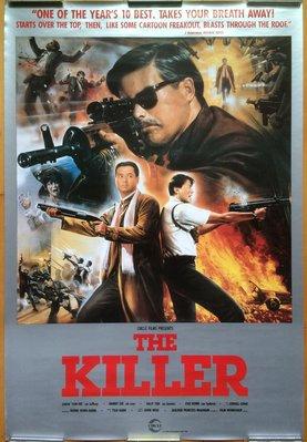 喋血双雄(The Killer)-吳宇森(John Woo), 周潤發,李修賢- 美國上映原版手繪電影海報(1990年)