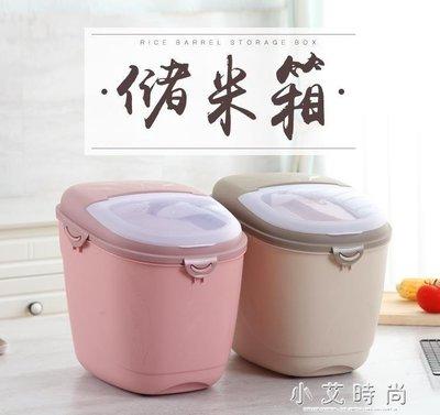哆啦本鋪 30斤裝米桶儲米箱家用30斤廚房密封防蟲30斤米缸15KG面粉裝米箱 .D655