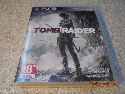 PS3 古墓奇兵 Tomb Raider 中文版 直購價600元 桃園《蝦米小鋪》