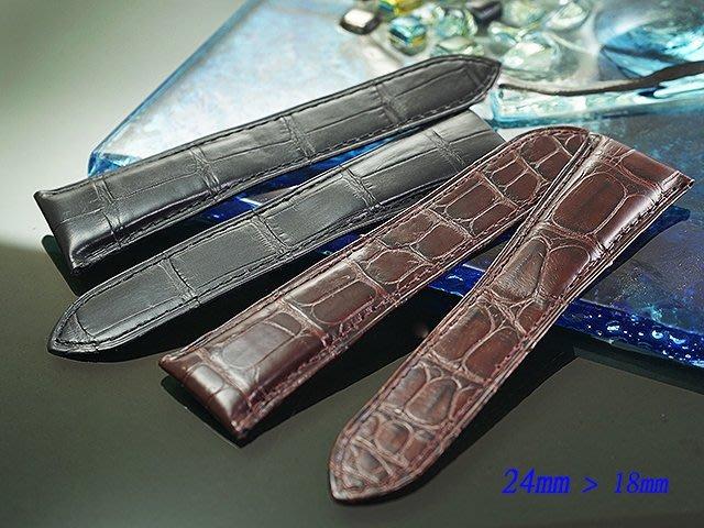 【時間探索】進口純正鱷魚皮 - 卡地亞  CARTIER.CALIBRE 代用錶帶( 24mm)