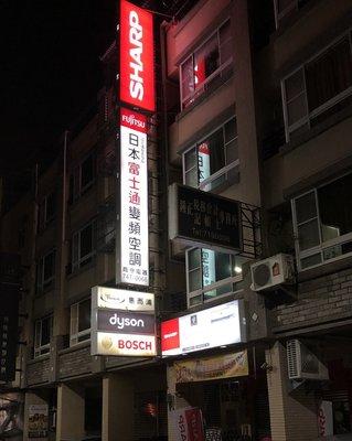 全新公司貨 BOSCH烤箱 HBF133BR0N  高雄實體店  特價促銷