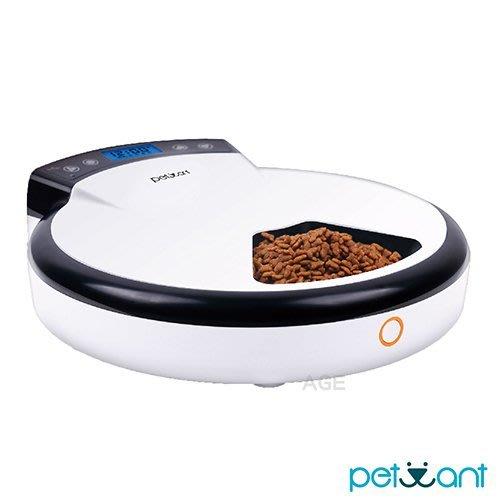 PETWANT 五餐自動寵物餵食器 PF-105-TW_[公司貨原廠保固](不可超商取貨)