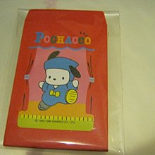 Pochacco  1996年利是封 (一包10個)