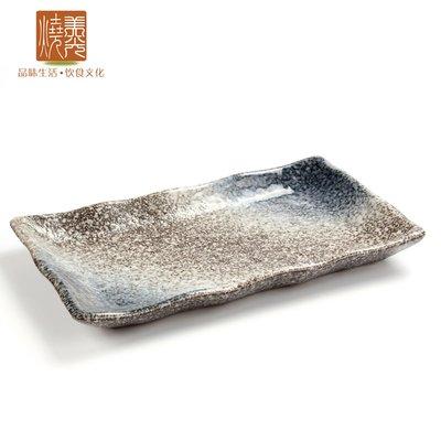 餐具 美光燒日本韓國式料理餐廳回轉壽司陶瓷餐具 鐵板燒餐盤 刺身盤 超夯