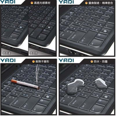YADI 鍵盤保護膜 鍵盤膜,ASUS 系列專用,S4100UQ、S400CA、 ViVoBook 14、X405UQ