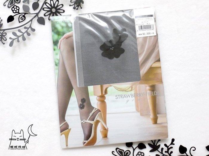 【拓拔月坊】 STRAWBERRY-FIELDS 立體紗質花朵 左足飾 絲襪 日本製~折扣季!