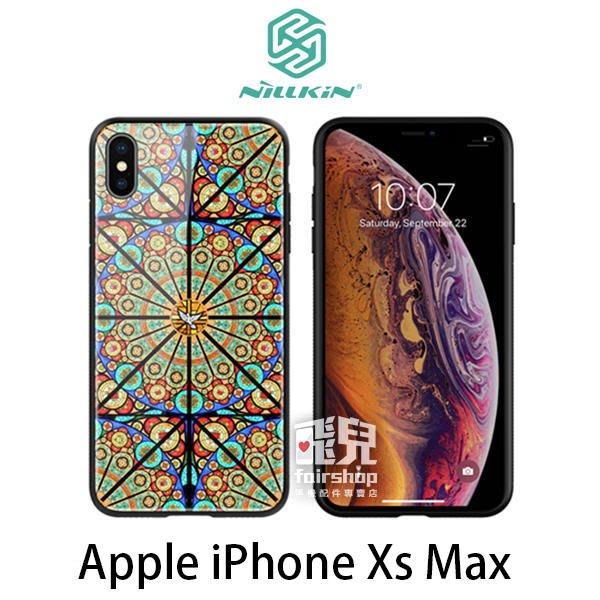 【妃凡】NILLKIN Apple iPhone Xs Max 歐藝彩窗玻璃手機殼 鋼化玻璃 鏡面效果 (K)