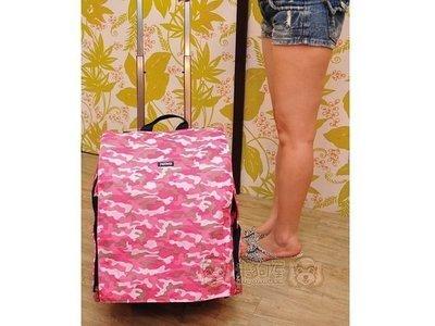 【米狗屋】日本品牌,可收納直式雙層防風透氣迷彩寵物拉桿車-粉迷彩,拉桿包/拉桿箱/行李車/推車/外出包/提籠,寵物後背包