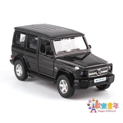金屬仿真奔馳G63大眾甲殼蟲GTR35合金小汽車模型男孩玩具車禮物