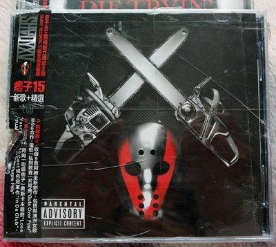 ◎2014全新雙CD未拆!29首-阿姆-痞子15 新歌+精選2CD-Eminem-Shady XV-等29首好歌-西洋流
