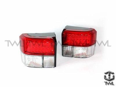 《※台灣之光※》福斯 VOLKSWAGEN T4 93 94 95 96 97年 VR6LED紅白晶鑽尾燈組