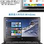 微軟Win Pro 10 Win32Bit 中文隨機版