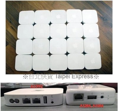 支援AirPlay+AirPrint無線列印※台北快貨※最新三代 Apple AirPort Express A1392