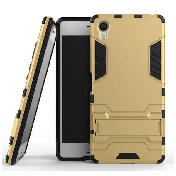 Sony Z5 Premium  手機殼 內軟殼 防摔 懶人支架  索尼Z5 P 矽膠套 鋼鐵俠 保護套外硬殼  N