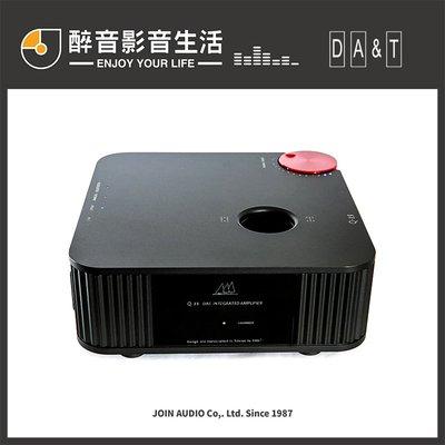 【醉音影音生活】谷津 DA&T Q-15 綜擴+耳擴+DAC+前級.4Pin XLR平衡耳擴.綜合擴大機.原廠公司貨