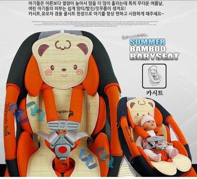 夏日寶寶手推車涼蓆-安全坐椅涼蓆-通用款