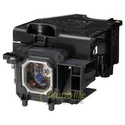 NEC-OEM副廠投影機燈泡NP17LP / 適用機型NP-P420X