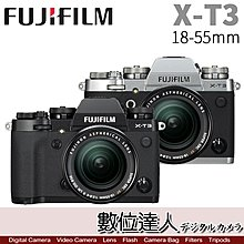 【數位達人】平輸 FUJIFILM 富士 X-T3 XT3 + 18-55mm 單鏡 Fuji /4k X 黑 銀