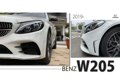 小傑車燈--全新 BENZ 賓士 W205 C300 C250 2019 年 改 C43 AMG樣式 大包 前保桿 素材