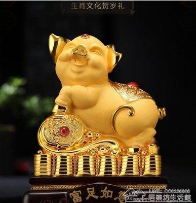【瘋狂夏折扣】金豬招財擺件 家居風水辦公室酒櫃裝飾新年生肖豬工藝禮品
