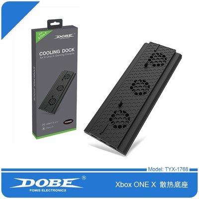 #現貨 XBOX ONE X 散熱直立底座 XBOXONE X主機散熱風扇支架