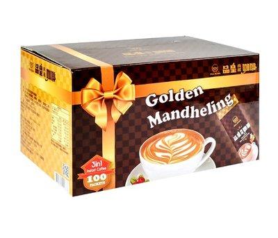 ☆°萊亞生活館°【量販盒系列 品皇典藏黃金曼特寧咖啡】20gx100包