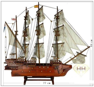 【格倫雅】^地中海中空木質木制77cm無敵號復古帆船模型裝飾品擺設禮品居家客廳擺件辦公