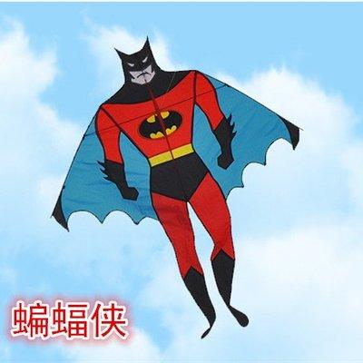 風箏兒童卡通風箏風箏線輪濰坊風箏線輪超人蝙蝠俠風箏微風易飛