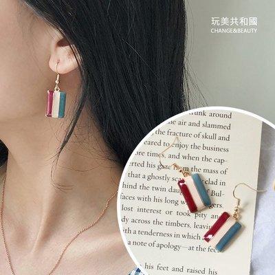 熱賣復古風三色耳環 彩條滴油耳勾【RA0118】玩美共和國