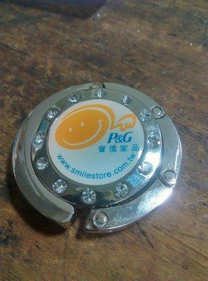 P&G寶僑家品隨意勾,確實用途賣家不明。P&G為全球知名日用品公司,總部位於美國俄亥俄州