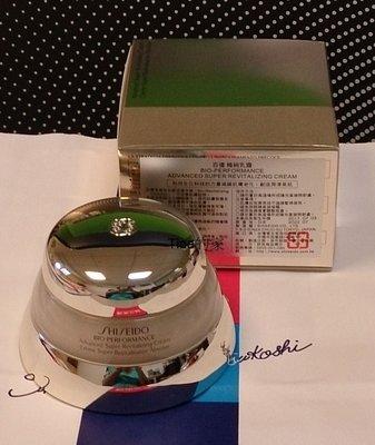 ❤Tina的家❤SHISEIDO資生堂百優精純乳霜(銀貂霜)加大版75ml$2320優惠價 台南市