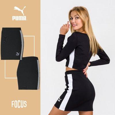 【FOCUS】全新 PUMA CLASSICS RIBBED SKIRT 黑白 短裙 螺紋 女款 597649-01