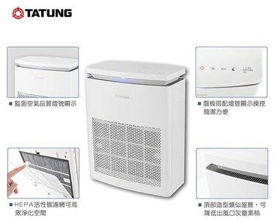 TATUNG 大同 智能清淨機   TACR-1900PE-WI   具Wi-Fi遠端遙控