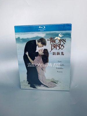 美劇荊棘鳥/  刺鳥The Thorn Birds套裝完整收藏版藍光BD高清碟片