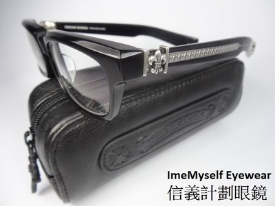 Chrome Hearts 克羅心 眼鏡 made in Japan prescription frames SPLAT