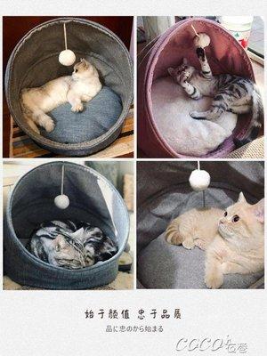 寵物窩 貓窩狗窩冬季封閉式貓睡袋保暖貓屋別墅貓床貓墊子寵物貓咪窩四季