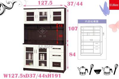 【優彼塑鋼】4.2尺質感鑲框大平台電器櫃 深度42.8/櫥櫃/收納櫃/餐具櫃/無毒家具/可拆售/南亞塑鋼(AKS04)