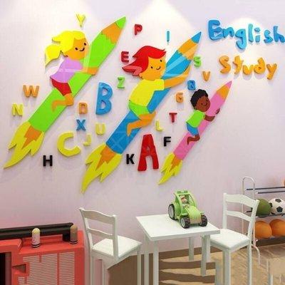 補習班 學校 文化牆 3D 立體壁貼 壓克力 鋼琴鏡面烤漆 壁紙 室內設計 風水 招財 刻字 電腦刻字 廣告 《閨蜜派》