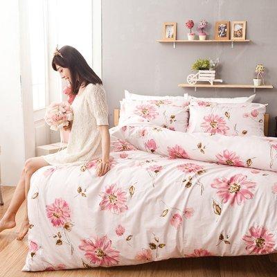 兩用被 / 雙人-【純愛花語】6x7尺雙人鋪棉兩用被套,戀家小舖,台灣製-AAS205