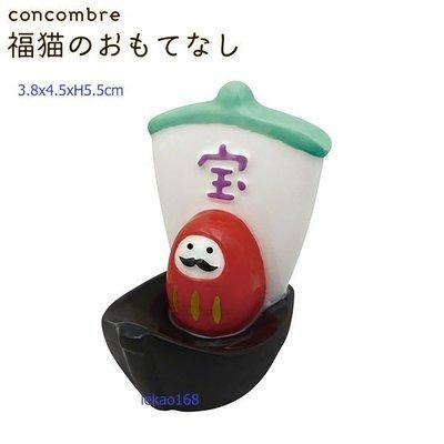 Decole concombre2019乙亥新年快樂達摩寶船筷架擺飾 [新到貨   ]
