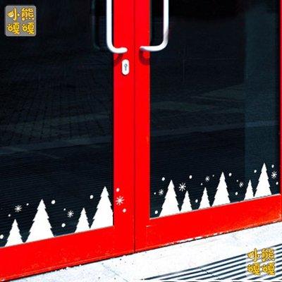 千禧禧居~圣誕樹落地裝飾貼墻貼圣誕節雪松櫥窗腰線踢腳線2019美化玻璃門貼