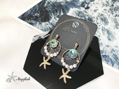 【海星 Starfish 主打款】|925銀針|🌟絕美閃耀彩晶海洋珍珠金色雕刻海星小耳環🌟