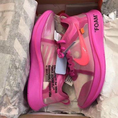 [預購現貨粉紅us8.5賣場] Nike Zoom Fly Off-White pink 限量聯名款 藍標